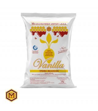 Βανίλια Τροφή  Μελισσών σε Συσ/σία  των 2kgr