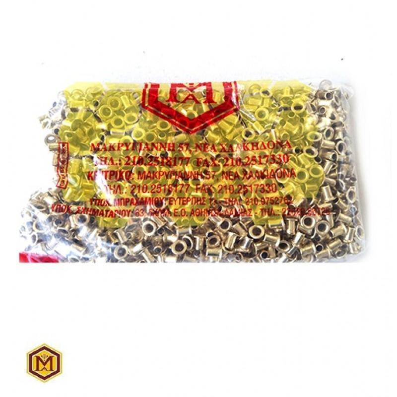 Καψούλια Χρυσά (1000)